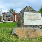 В Марьяновском музее состоялись Первые музейно-краеведческие чтения