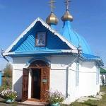 Храму Покрова Пресвятой Богородицы 20 лет!