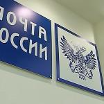 Марьяновская полиция раскрыла крупную кражу