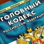 В Марьяновском районе раскрыта кража с территории животноводческого предприятия