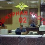 Пьяный житель Марьяновского района совершил два преступления за сутки