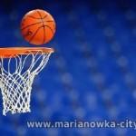 Марьяновский район лучший на турнире по баскетболу в зачет «Королевы спорта — Черлак-2014»