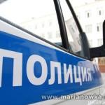 В Марьяновке обнаружили ребенка с телесными повреждениями