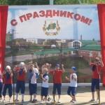Приглашение на 80- летие со дня образования Марьяновского района