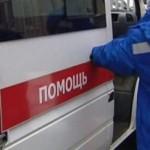В больницу Марьяновки обратился мужчина с ножевым ранением