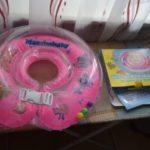 Продам круг для плавания