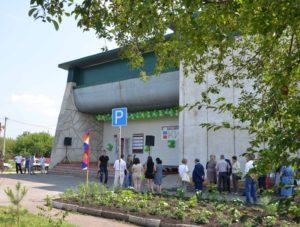 Кинотеатр Аврора Марьяновка 3Д