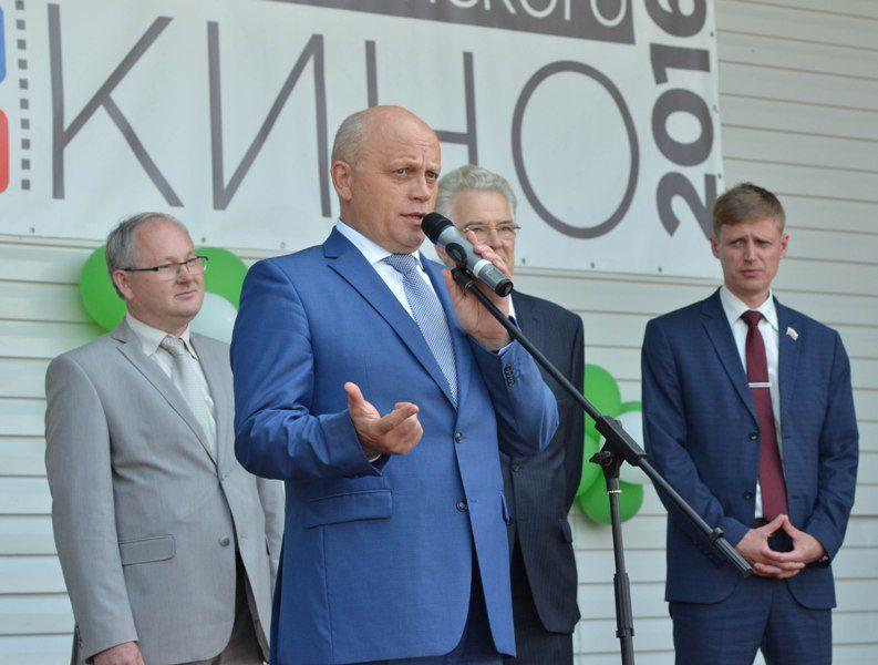 Назаров открыл Новый кинотеатр Аврора Марьяновка