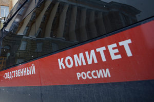 Убийство Марьяновка Конезавод
