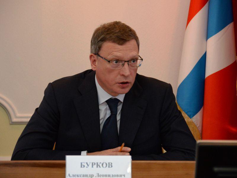 Бурков марьяновка