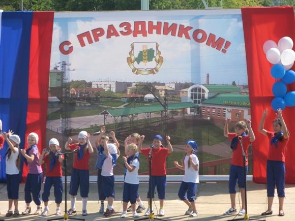 день марьяновки