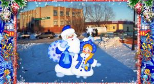 Новый год Марьяновка