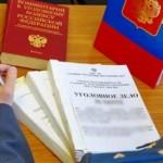 Подросток из Марьяновского района изнасиловал свою бабушку