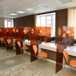 В Марьяновке открылся  центр государственных услуг