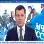 Взрыв газа в п.Конезаводский