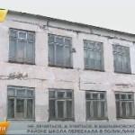 Школьники Марьяновского района проводят школьные занятия в здании поликлиники
