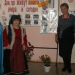 Марьяновской Детской библиотеки — 65 лет