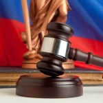 Жителя Марьяновского района судили за обман в интернете