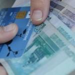 В Марьяновском районе раскрыта кража денег с банковской карты