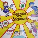 В Марьяновском районе прошла «Неделя здоровья»