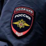 Полиция раскрыла хищение скутера