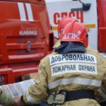 Добровольные пожарные и волонтеры