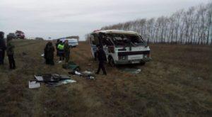 Авария Марьяновка Омск трасса автобус