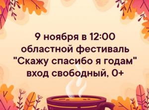9 ноября ДК марьяновка
