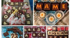 шоколад в марьяновке