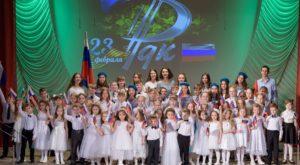 23 февраля марьяновка рдк