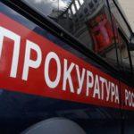 👮 Марьяновская прокуратура защитила права жителя в центре занятости