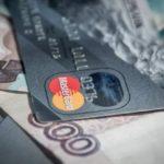 👨⚖️ Житель Марьяновки осужден за хищение денег с банковской карты