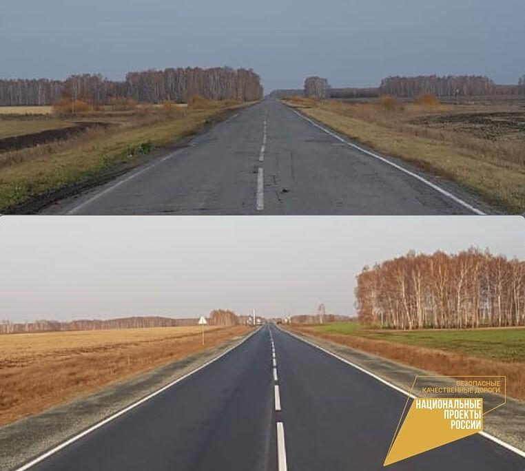Завершен ремонт автомобильной дороги Марьяновка – Шербакуль